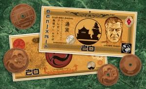 Kurita-Money